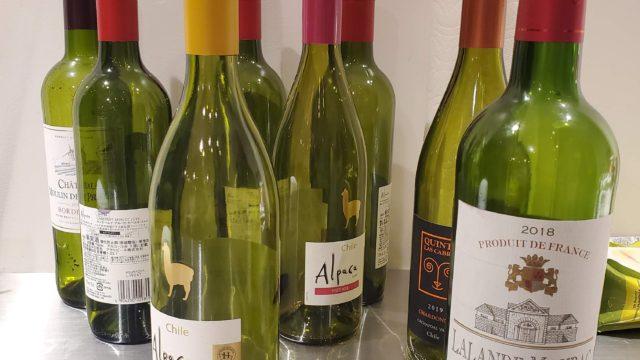 ArtBar飲んだワイン