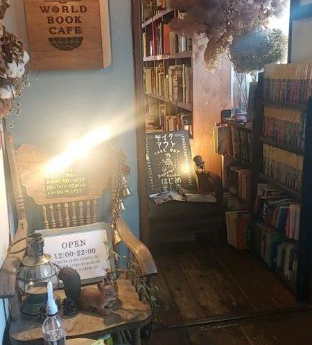 WORLD BOOK CAFE 札幌カフェ
