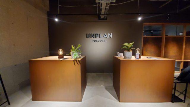 UNPLAN福岡レセプション