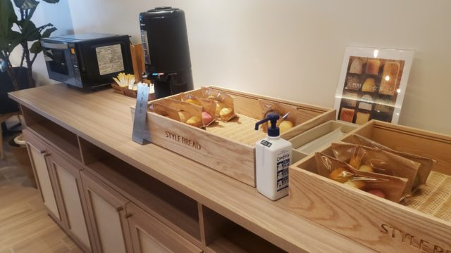ネストホテル広島駅前朝食パン